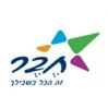 מועדון הטבות תרבות ופנאי Logo