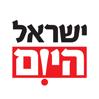 ישראל היום! Logo