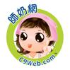 香港師奶網 Logo